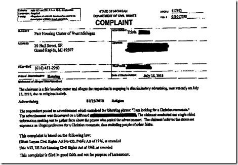 Complaint citation from MI