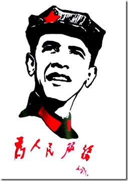 Oba-Mao lg