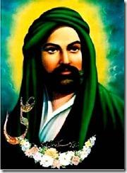 Uthman Ibn Affan 3rd Caliph