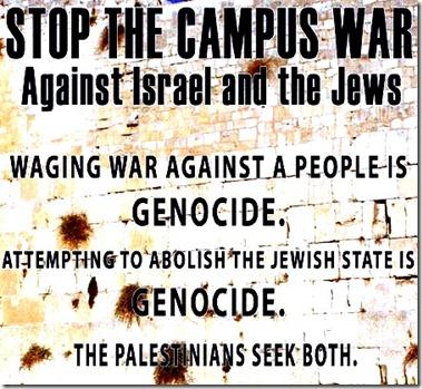 Stand Against Pal-Propaganda