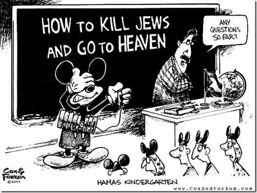 Kill Jews_Go to Heaven_Hamas Kindergarten lg