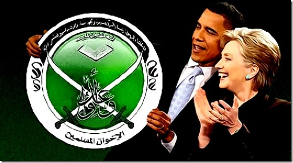 BHO, Hillary & MB