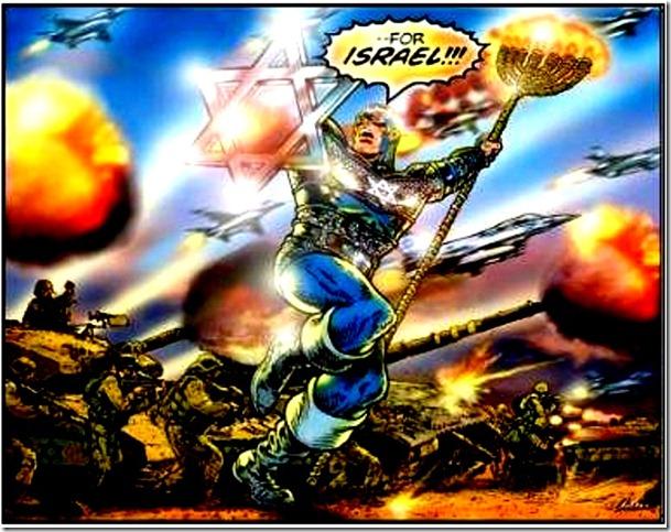 Cap America for Israel