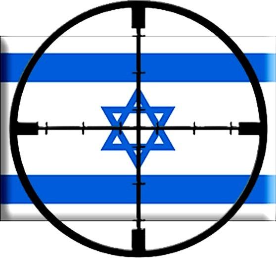 target-israel.jpg