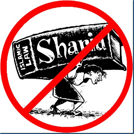 No Islamic Sharia Law