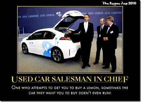 BHO Used Car Salesman 3