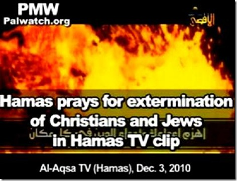 Hamas TV - Kill Jews & Christians