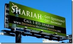 ICNA Sharia Bill Board
