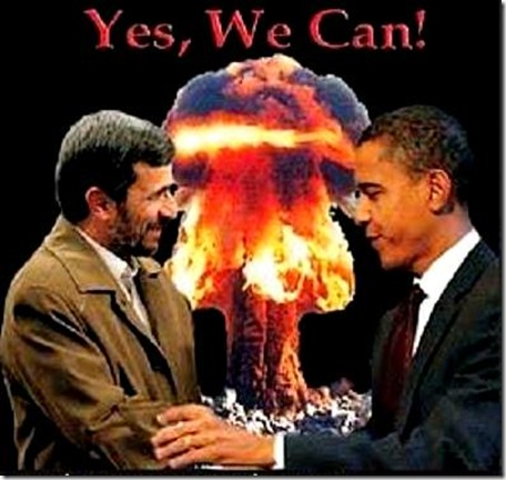 Ahmadinejad shaking hands with BHO - Nuke Explosian