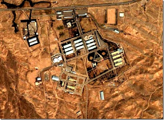 Parchin, Iran Military Complex 2004 Photo
