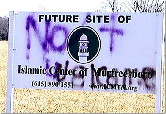 Islamic Center of Murfreesboro - NOT