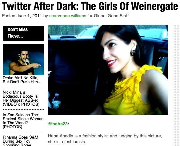 The NY Daily News also identified Heba as Huma's sister.