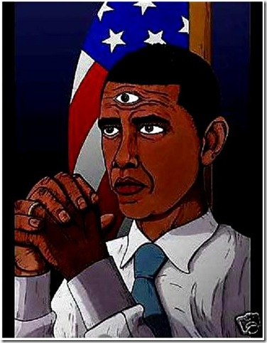 BHO All Seeing Eye