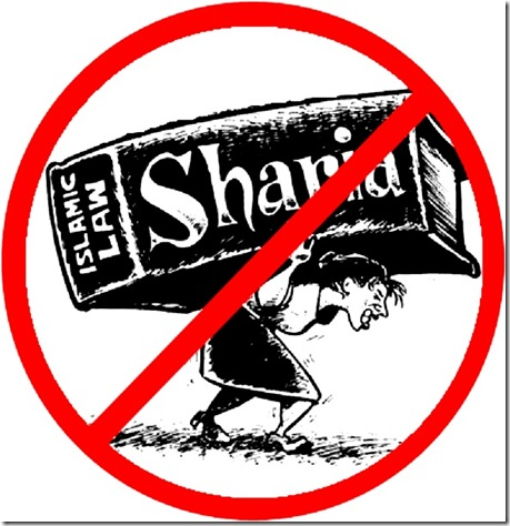 No Islamic Sharia Law