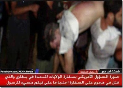 Amb. Chris Stevens Dragged in Benghazi