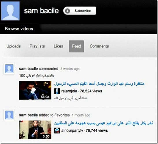Bacile_YouTube Screen Shot