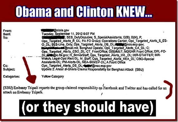BHO-Hillary Knew email