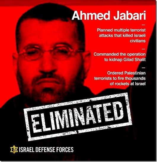 Ahmed Al-Ja'abari - Hamas terrorist sm