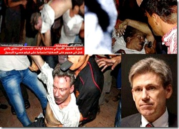 Chris Stevens tortured, sodomized and killed