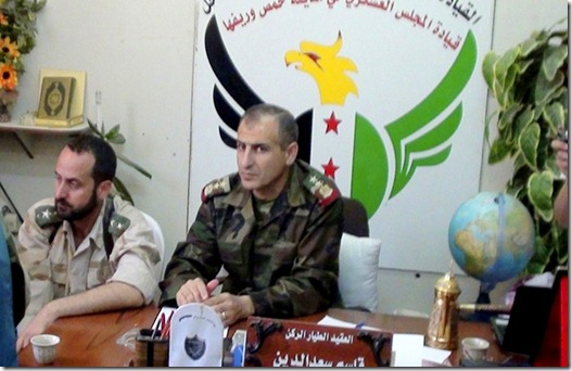 Free Syrian Army - logo in background