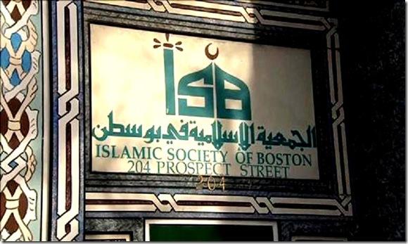 ISB Mosque plaque