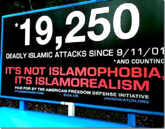 Bill Board - Islamorealism
