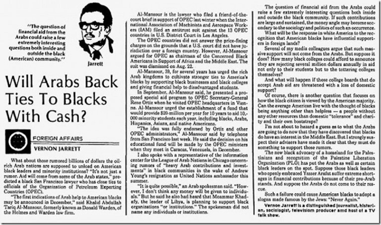 Vernon Jarrett article 'Will Arabs Back Ties to Blacks with Cash