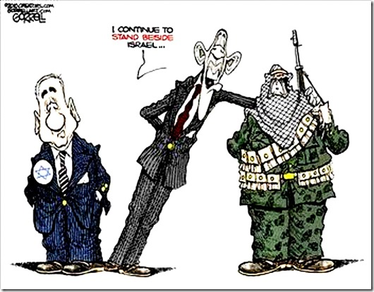 BHO stands with Israel-Leans to PA toon