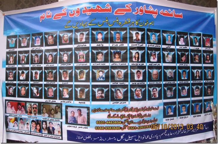 pictures of All Saints Church Peshawar  dead people
