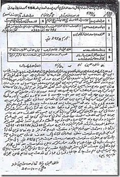 FIR No. 533-12 in Sadar Police Station, Wazirabad