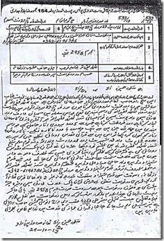 FIR No. 533-12 in Sadar Police Station, Wazirabad