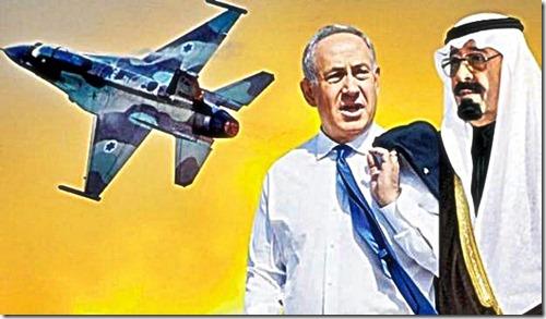 Netanyahu-King Abdullah - Israeli Fighter Jet