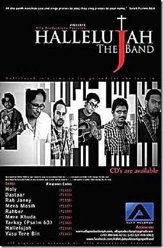 Hallelujah The Band CD cover sent by LT Benjamin