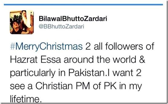 Bilalwal Bhutto Zadari Tweet - Shamim Masih update 1-1-14