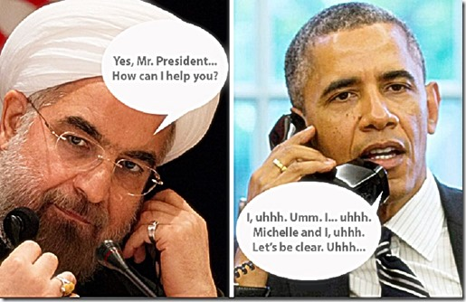Hassan Rouhani - Strong & BHO - Weak