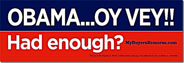 Obama ... Oy Vey