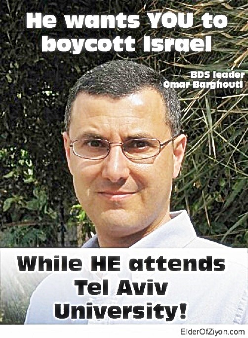 http://oneway2day.files.wordpress.com/2014/01/omar-barghouti-evil-bds-dude-2.jpg