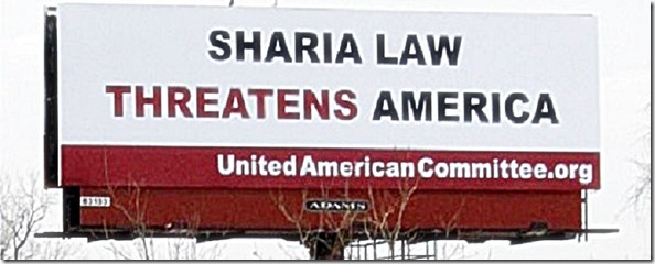 OK Billboard- Sharia Threatens America