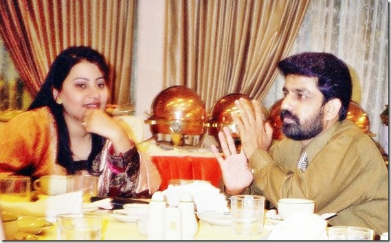 Salma Peter John (Mistress) & Shahbaz Bhatti