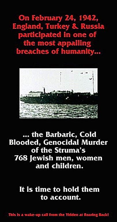 http://oneway2day.files.wordpress.com/2014/03/768-jews-refused-refuge-eventually-sunk-by-soviets-2-24-1942.jpg