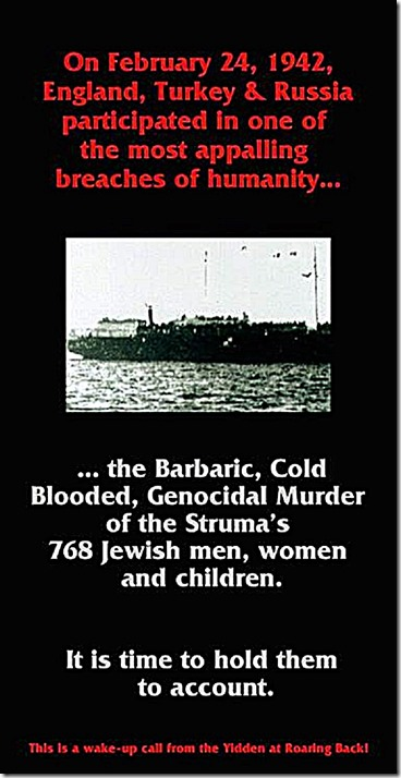 768 Jews Refused Refuge & Eventually Sunk by Soviets 2-24-1942