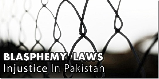 Pakistan Injustice - Blasphemy Law