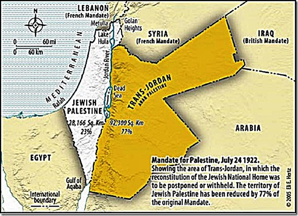 Final territory assigned to the Jewish National Home - 7-24-1922