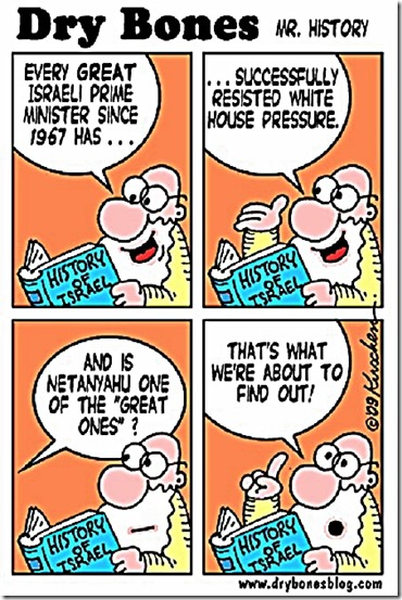 Dry Bones - Israel - Prez vs PM history