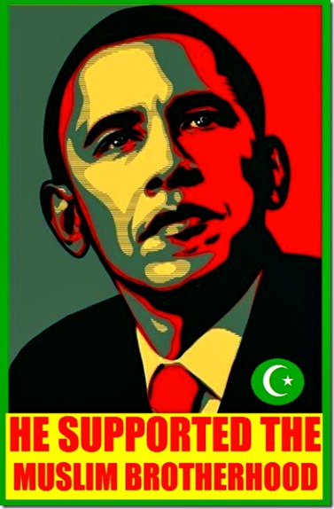 BHO Supported MB