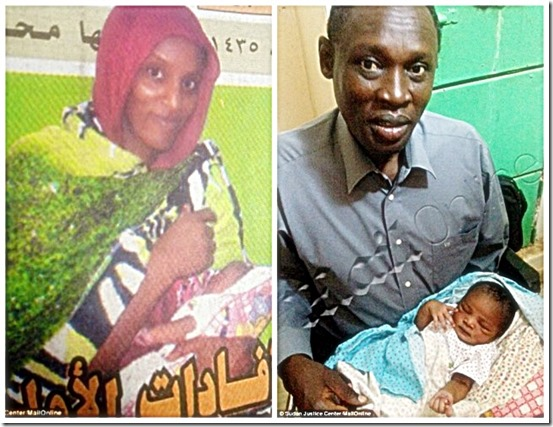 Meriam Ibrahim, Daniel Wabi & newborn Maya