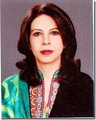 Tasnim Aslam Khan - Pakistan Foreign Affairs spokesperson