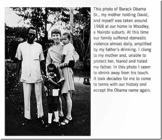 Obama SR,  Ruth Baker, David O. Ndesandjo (arms) & Mark Obama Ndesandjo