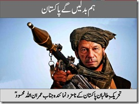 I K representing new Pak