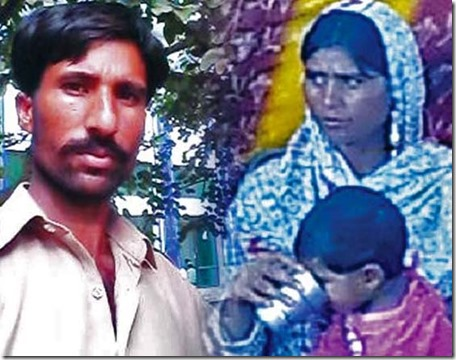 Shahzad Masih and Shama Bibi - Christians burned alive Pakistan